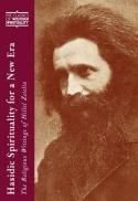 Hasidic spirituality for a new era